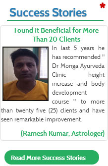 Height Increase Treatment Ayurvedic, Ayurveda Height